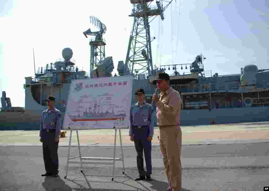 台湾海军军官讲解成功级巡防舰