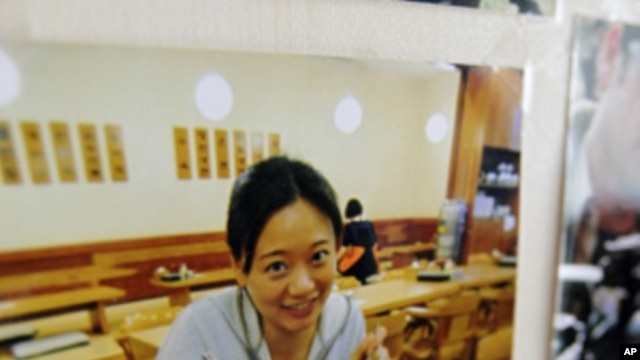 A picture of Al-Jazeera correspondent Melissa Chan is seen at their China bureau office, in Beijing, May 8, 20