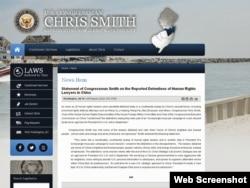 克里斯.史密斯議員7月10日星期五特別發布聲明。(網頁截圖)