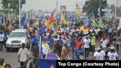 កាលពីថ្ងៃទី២៦ ខែឧសភា ឆ្នាំ២០១៦ ហ្វូងបាតុករ ដែលមានកាន់ទង់របស់ក្រុមប្រឆាំងជាច្រើន ធ្វើការប្រឆាំងនឹងការសម្រេចនៃតុលាការធម្មនុញ្ញដែលអនុញ្ញាតឲ្យលោកប្រធានាធិបតី Joseph Kabila ឲ្យស្ថិតក្នុងតំណែងដដែរ ប្រសិនបើការបោះឆ្នោតមិនអាចធ្វើឡើងនៅមុនបំណាច់ឆ្នាំ២០១៦នោះទេ។