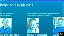 美國科學家帕爾馬特﹑美國裔澳大利亞人施密特和美國人里斯獲得2011年諾貝爾物理獎