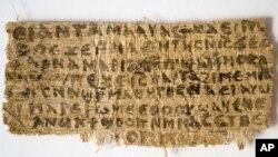 5일 하버드 신학대학에서 공개한 고대 파피루스 문서.