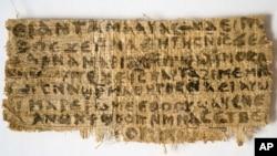 Fragmento de un papiro del siglo IV divulgado por la Universidad de Harvard que constituye el único texto que cita a Jesús refiriéndose a que tiene esposa.