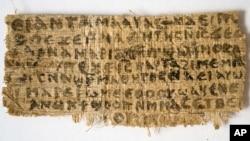 Expertos dicen que es probable que el texto corresponda a un fragmento antiguo sobre el que un falsificador escribió en el siglo XX o XXI.