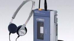 သက္တမ္း ၄၀ ျပည့္ Walkman