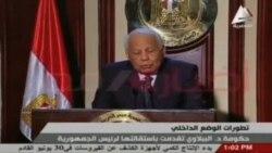 Gobierno renuncia en Egipto