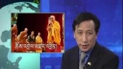 Kunleng News Jun 19, 2013