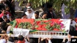 바레인의 시위희생자 장례식