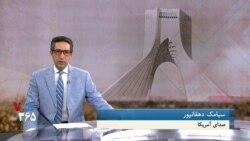 از رفراندوم ۵۸ چه درسی میتوان برای رفراندوم آینده ایران گرفت؛ پاسخ شاهزاده رضا پهلوی