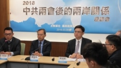台学者:政府应就中国惠台措施采取控管机制