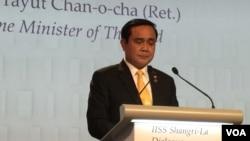 泰国总理巴育在亚洲安全峰会上发表主旨演讲(美国之音莉雅拍摄)