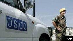 Yevropada Xavfsizlik va Hamkorlik Tashkilotining qurolsiz politsiya-maslahat guruhi Qirg'izistonda