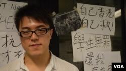 港語學成員李譯喬表示,不需要用太激烈的行動去反對普教中。(美國之音湯惠芸)