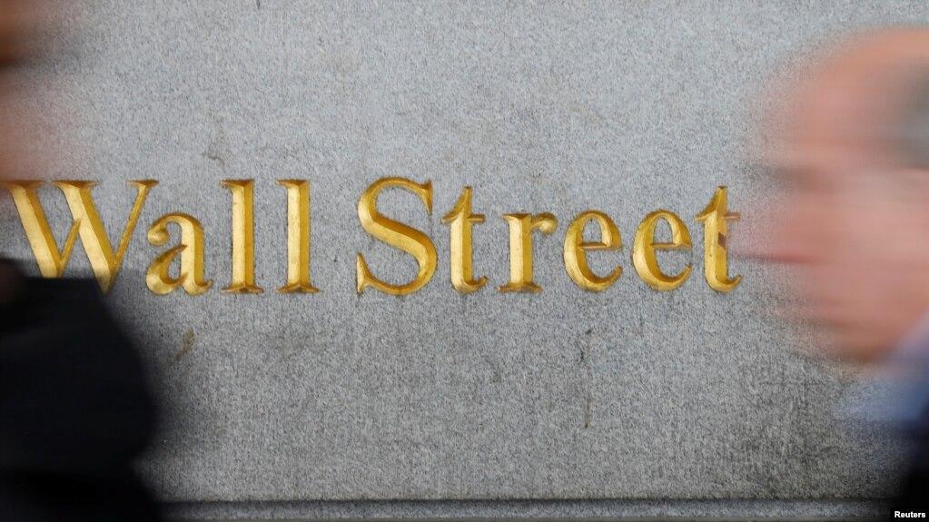 美國華爾街