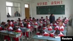 Children attend a Tibetan language class at a school in Shigatse