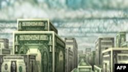 Meksika'da Bankaya 4 Binden Fazla Amerikan Doları Yatırmak Yasaklanıyor