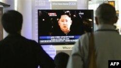 Kim Jong Un được thăng chức tướng 4 sao và Phó chủ tịch quân uỷ trung ương của đảng Lao Động Triều Tiên