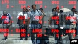 В Японии растут банковские котировки