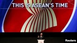 ນາຍົກລັດຖະມົນຕີມາເລເຊຍ ທ່ານ Najib Razak ກ່າວໄຂ ກອງປະຊຸມ ສຸດຍອດ ASEAN ຄັ້ງທີ 26th ຢູ່ນະຄອນຫລວງ Kuala Lumpur, ປະເທດ Malaysia, ວັນທີ 27 ເມສາ 2015.