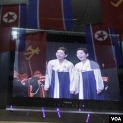 Siaran televisi pemerintah Korea Utara dilarang menayangkan film produksi Barat.