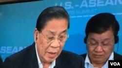 老挝总统朱马利.赛雅贡在峰会上致辞 (美国之音莉雅拍摄)