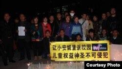 截至發稿前,記者仍無法聯繫上張林、他各地聲援網友舉行聲援張安妮燭光晚會(網絡圖片/網友提供)