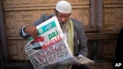 Los egipcios votaron este martes en un referendo por una nueva Constitución para el país.