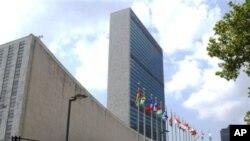 Λάθος της γραμματείας του ΟΗΕ σχετικά με το όνομα των Σκοπίων