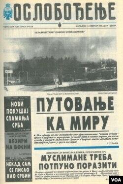 """List Oslobođenje 14. februara 1995. godine donosi intervju sa Šešeljem naslova """"Muslimane treba potpuno poraziti"""""""