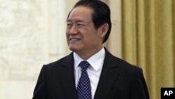 中共前政治局常委、政法委书记周永康