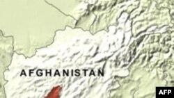Trực thăng rơi ở Afghanistan, 2 binh sỹ Mỹ thiệt mạng