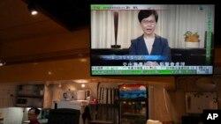 캐리 람 홍콩 행정장관이 4일 텔레비전 담화를 통해 송환법 공식 철회를 발표했다