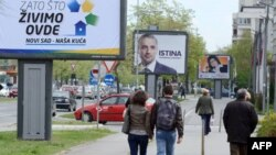 Izborni bilbordi u Beogradu