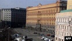 Дело Магнитского: ФСБ не смогла вручить повестку чиновницам