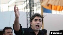 بلاوەل بۆتۆ زەرداری سەرۆک و کاندیدی پارتی گەلی پاکستان