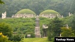 유네스코가 고려시대 유적인 북한 개성 일대를 세계유산에 등재했다. 사진은 개성의 고려 공민왕릉.