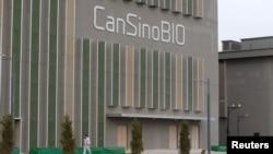 Trụ sở công ty bào chế vaccine CanSino Biologics' ở Thiên Tân, Trung Quốc (ảnh chụp ngày 20/11/2018)