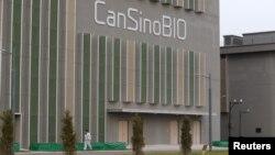 总部位于天津的中国疫苗研制公司 - 康希诺生物。(2018年11月20日)