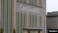 Trụ sở công ty CanSino Biologics tại Thiên Tân, Trung Quốc.