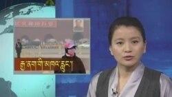 Kunleng News February 01, 2013