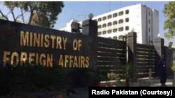 پاکستان کے دفتر خارجہ کی عمارت (فائل فوٹو)