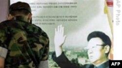 США будут неукоснительно проводить резолюцию ООН в отношении Северной Кореи