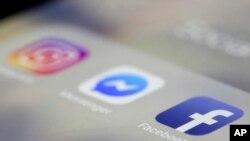Jaringan Facebook, Messenger, dan Instagram mengalami gangguan sejak hari Rabu (13/3) pagi/siang waktu Amerika atau Kamis dini hari waktu Indonesia.
