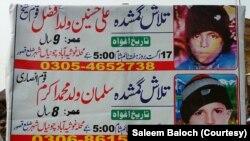 لاپتا بچوں کی تلاش کے اشتہارات (فائل فوٹو)