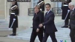 2011-12-06 美國之音視頻新聞: 德法領袖呼籲制定新歐盟條約解決債務