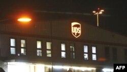 Будинок UPS у британському аеропорту East Midlands