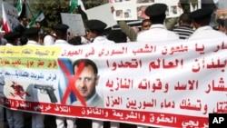 本月較早前反敘利亞總統阿薩德的示威者在開羅舉行抗議活動