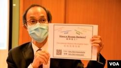 """香港民意研究所主席及行政總裁鍾庭耀表示,希望""""疫後復常指數""""可以為政府制定政策時提供民意數據參考。(美國之音湯惠芸)"""