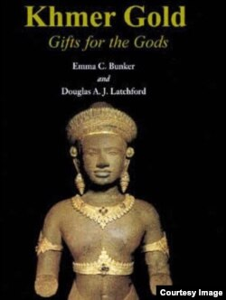 Ancient Khmer jewelry on a cover of a book. (Courtesy of Pinterest)
