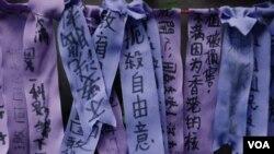 參加者在彩帶上寫上反對當局推行國民教育的原因